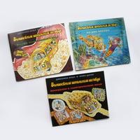 Книга: Три книги из серии «Волшебный школьный автобус» (-15%)