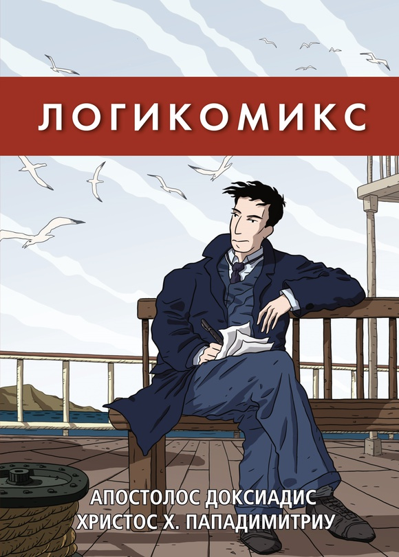 ebook Russian Foreign Policy after the