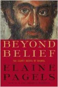 Книга: Евангелие от Фомы