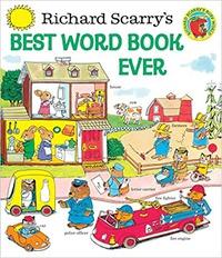 Книга: Как что называется